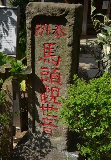 170325-120043-池尻・中目黒 (423)_R