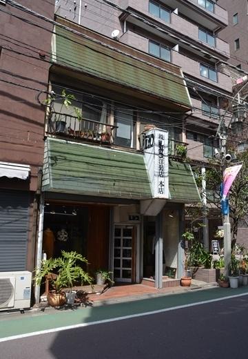 170325-121651-池尻・中目黒 (447)_R