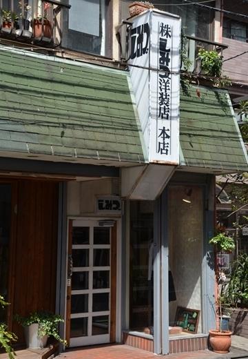 170325-121707-池尻・中目黒 (450)_R