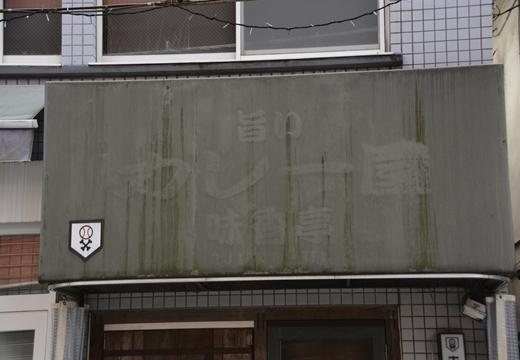 170325-121848-池尻・中目黒 (456)_R