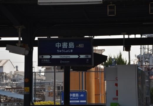 170216-132459-京都20170217 (970)_R