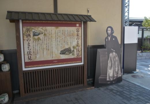 170216-133143-京都20170217 (971)_R