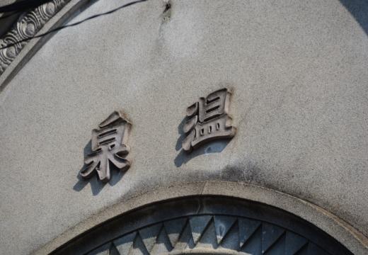170216-133429-京都20170217 (986)_R