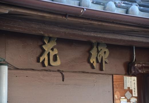 170216-134607-京都20170218 (48)_R