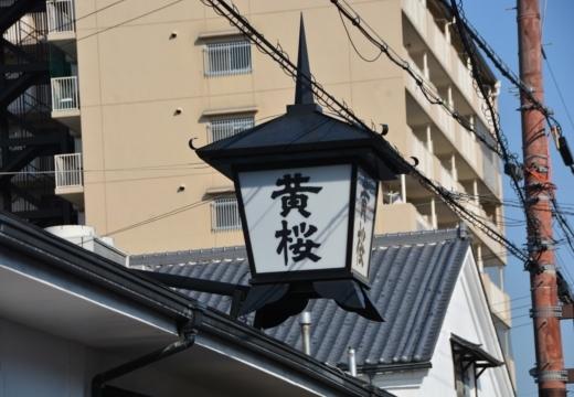 170216-142213-京都20170218 (178)_R
