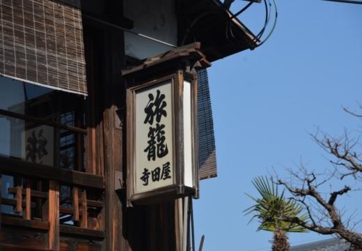 170216-140400-京都20170218 (119)_R
