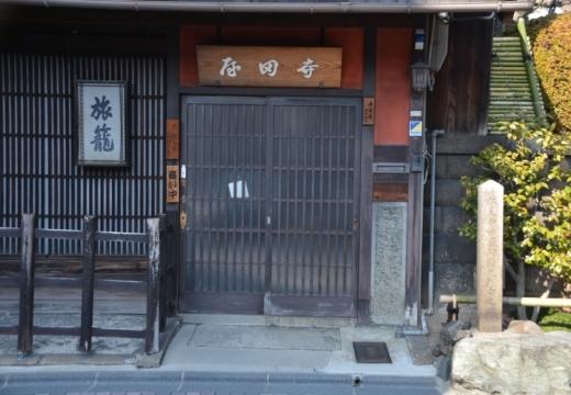 170216-140345-京都20170218 (116)_R