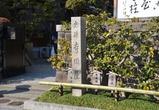 170216-140308-京都20170218 (111)_R