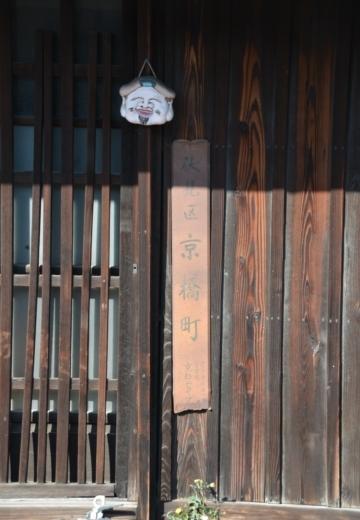 170216-140652-京都20170218 (132)_R