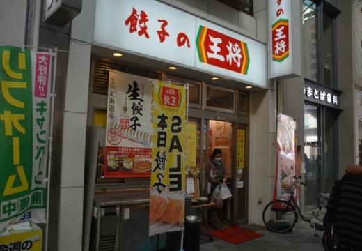 170216-143013-京都20170218 (209)_R