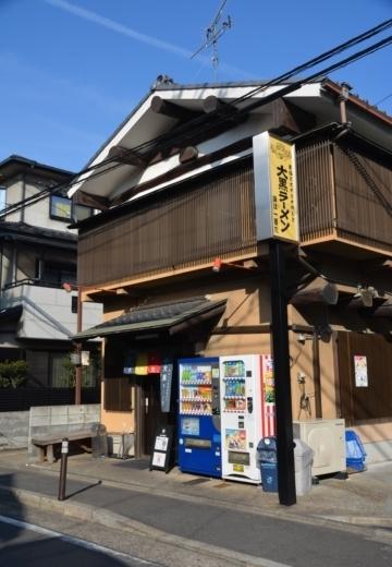 170216-145918-京都20170218 (237)_R