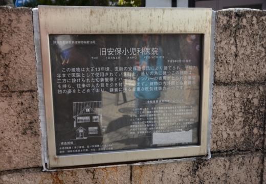 170211-125258-鎌倉20170211 (28)_R