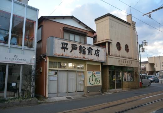 170211-163901-鎌倉20170211 (462)_R