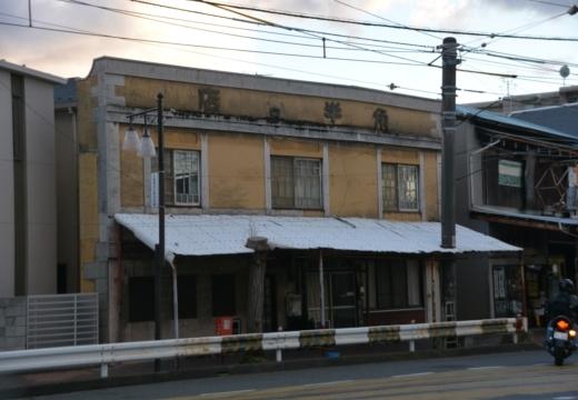 170211-164626-鎌倉20170211 (489)_R