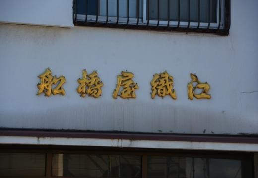 170225-134332-大磯20170225 (51)_R