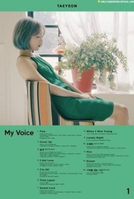 snsdMy Voicelist