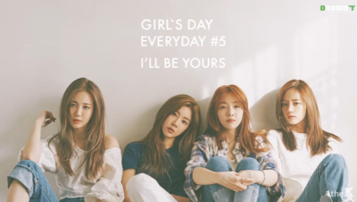 girlsday2017h.png