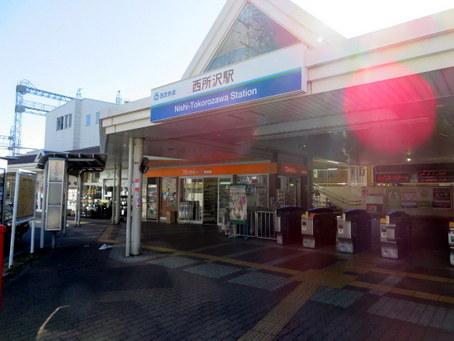 西所沢駅周辺01