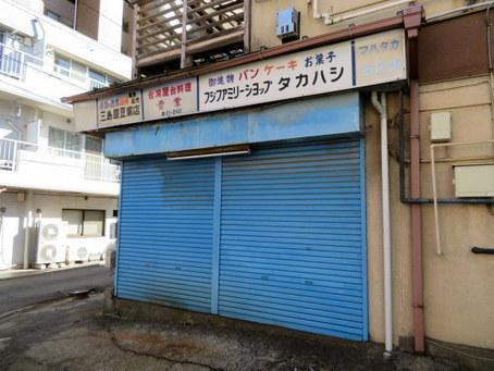 西所沢駅周辺10