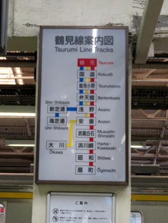 鶴見線02