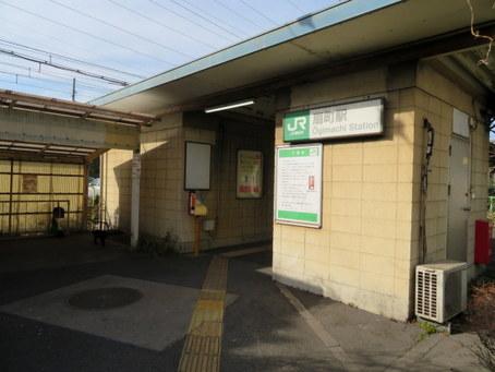 鶴見線29