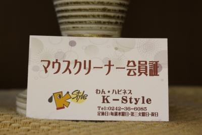IMG_6539.jpg