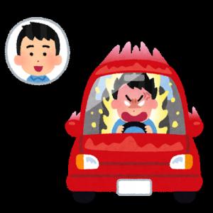 hyouhen_car_drive.png