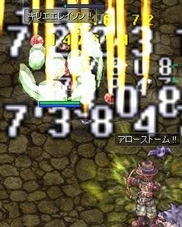 screenLif1519.jpg