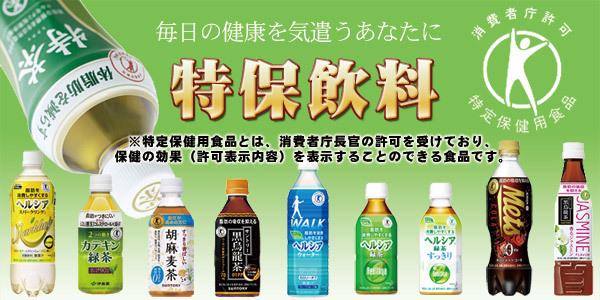 tokuho2015_top.jpg