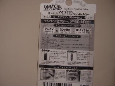 s-P2116945.jpg
