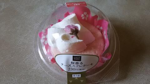 ローソン桜香るチーズスフレケーキ (1)