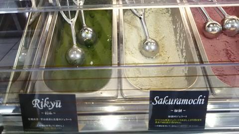 ファーイーストバザール桜餅利休 (3)