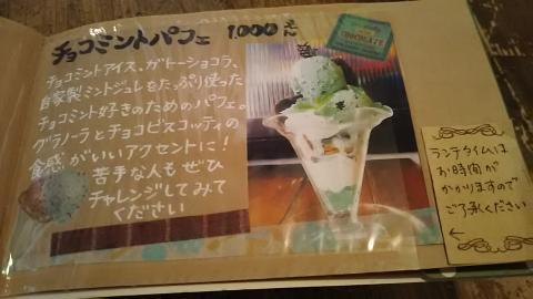 カフェ1001メニュー② (1)