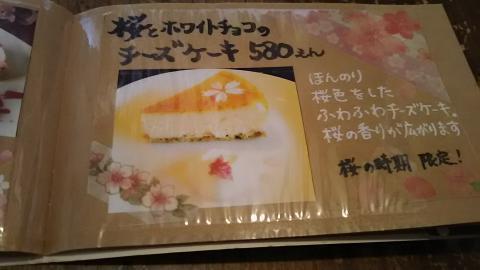 カフェ1001メニュー② (3)