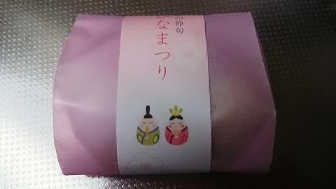 香炉庵ひなまつり (1)