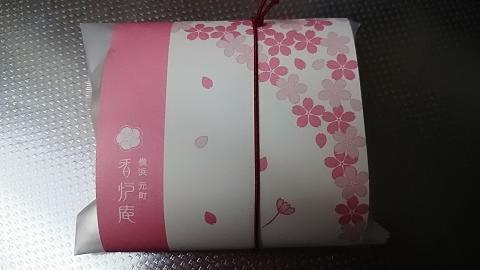 香炉庵桜 (1)
