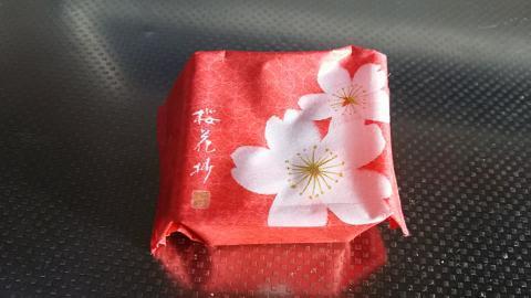 清閑院春の和菓子 (3)