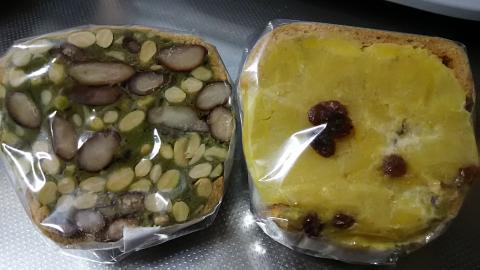 ポタスタよもぎ餡など (1)