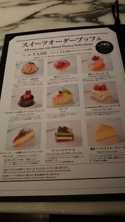 ホテル日航大阪スイーツオーダービュッフェ (2)