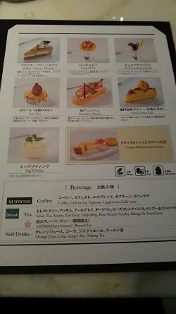 ホテル日航大阪スイーツオーダービュッフェ (3)