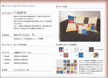 20170410-7.jpg