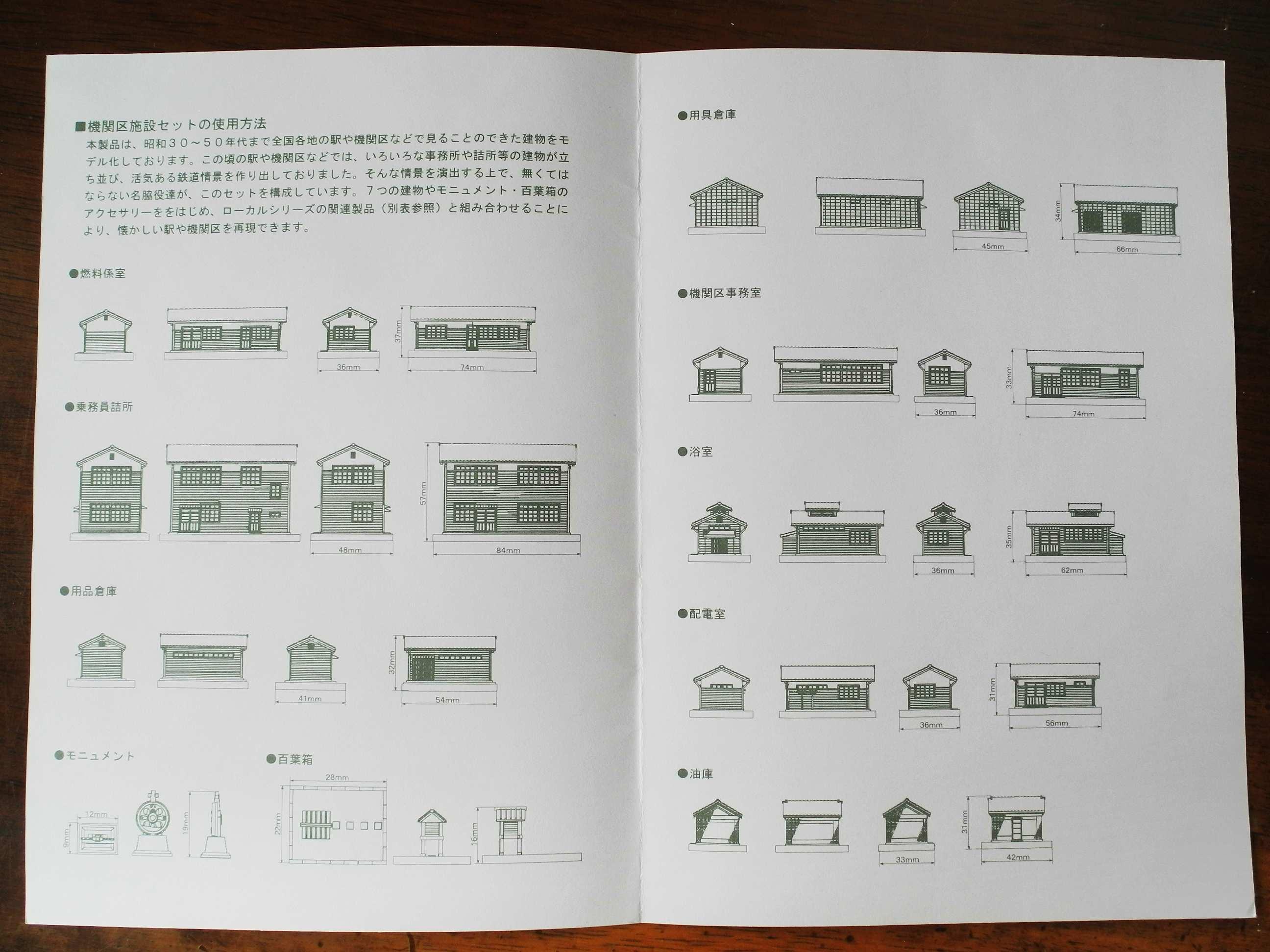 DSCN8518-1.jpg