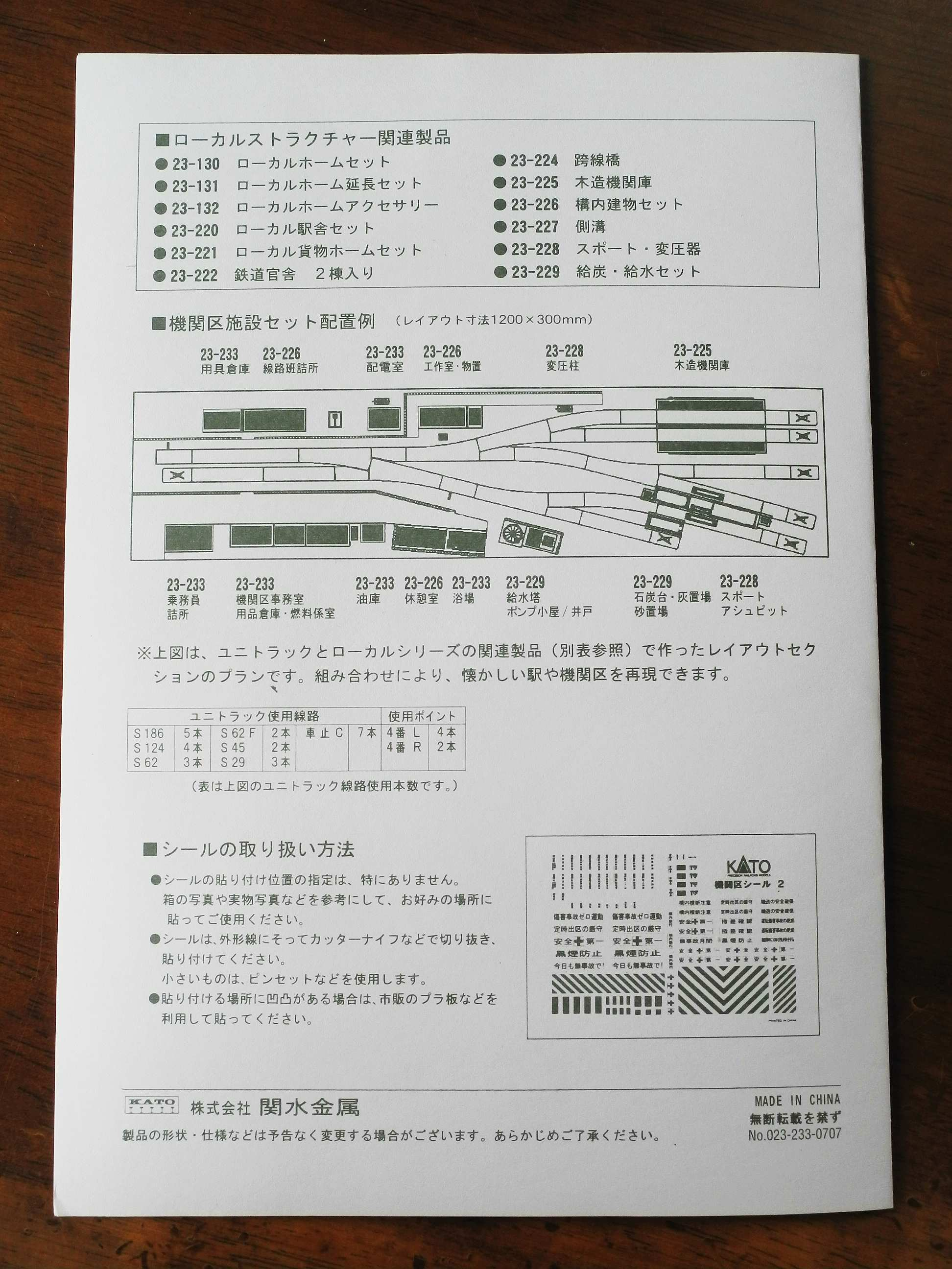 DSCN8519-1.jpg