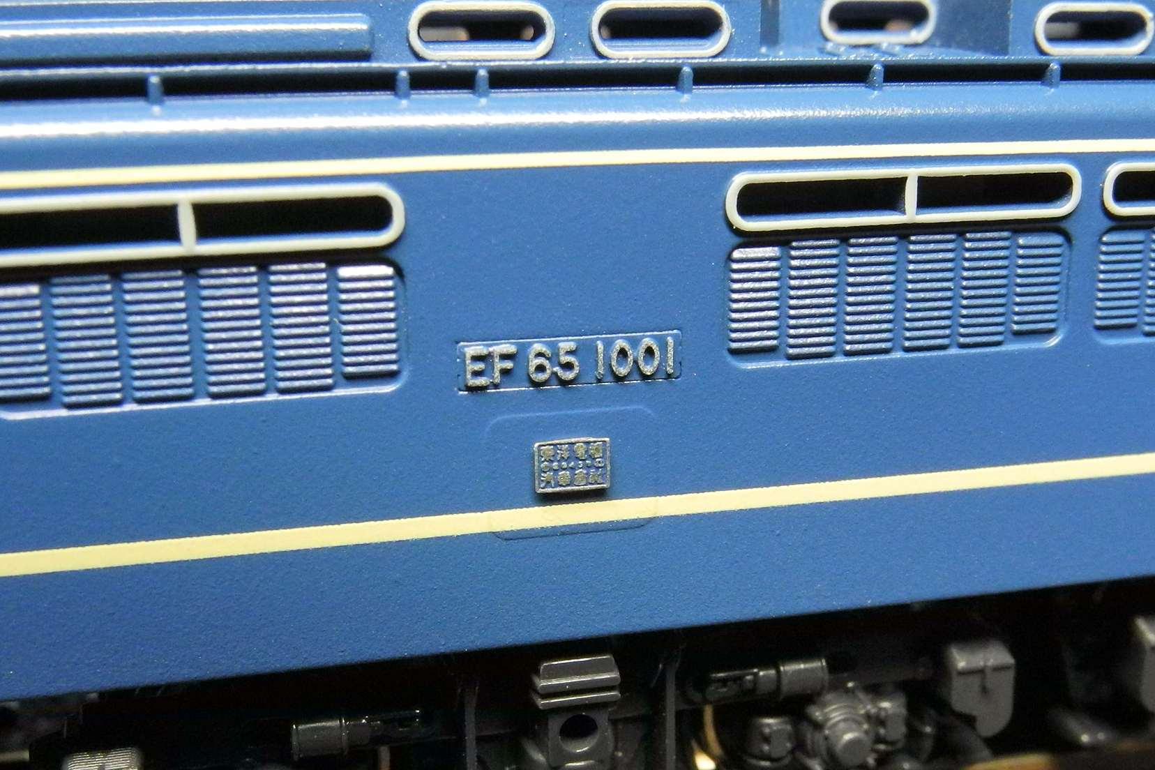 DSCN8548-1.jpg