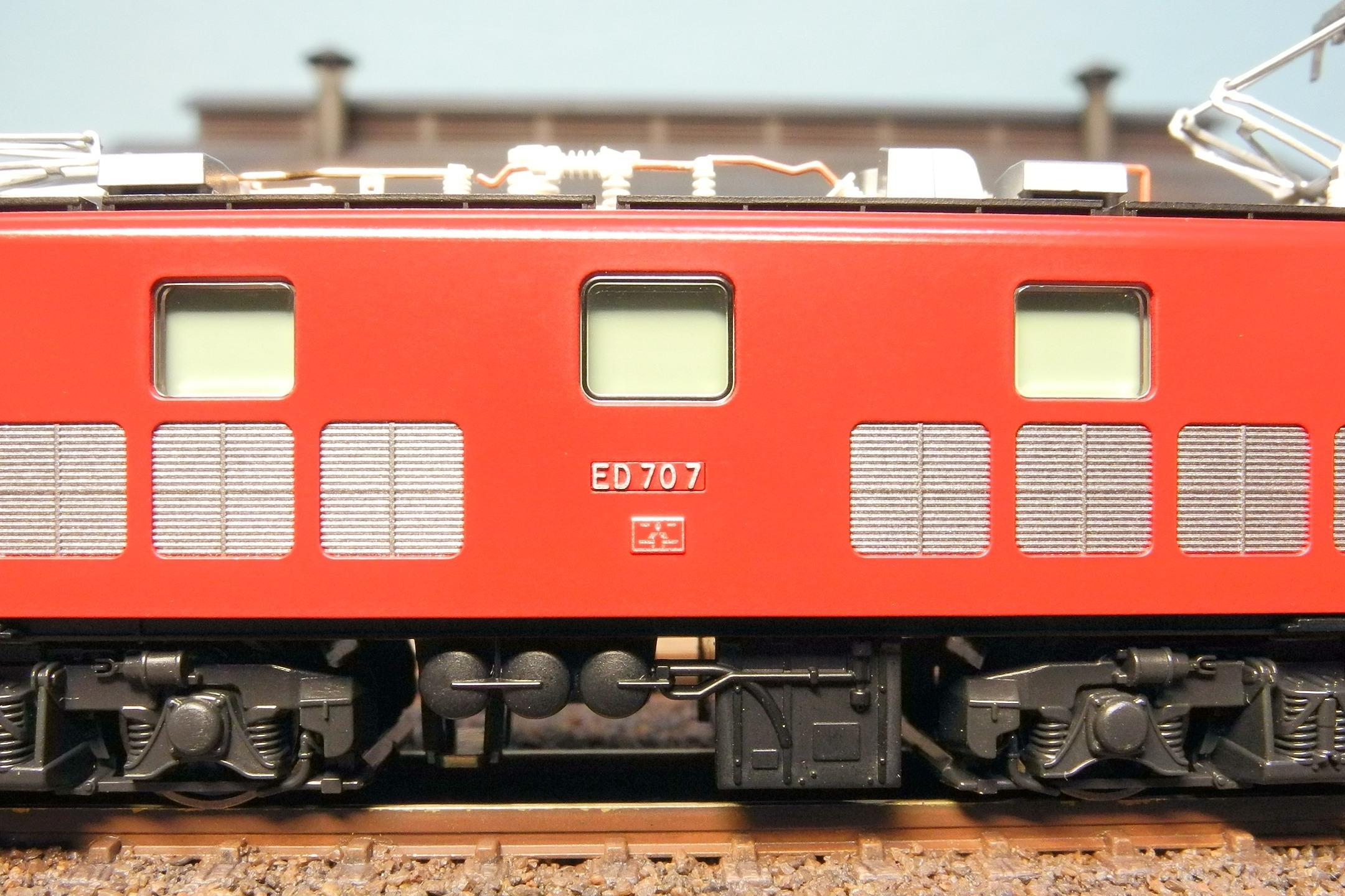 DSCN8630-1.jpg