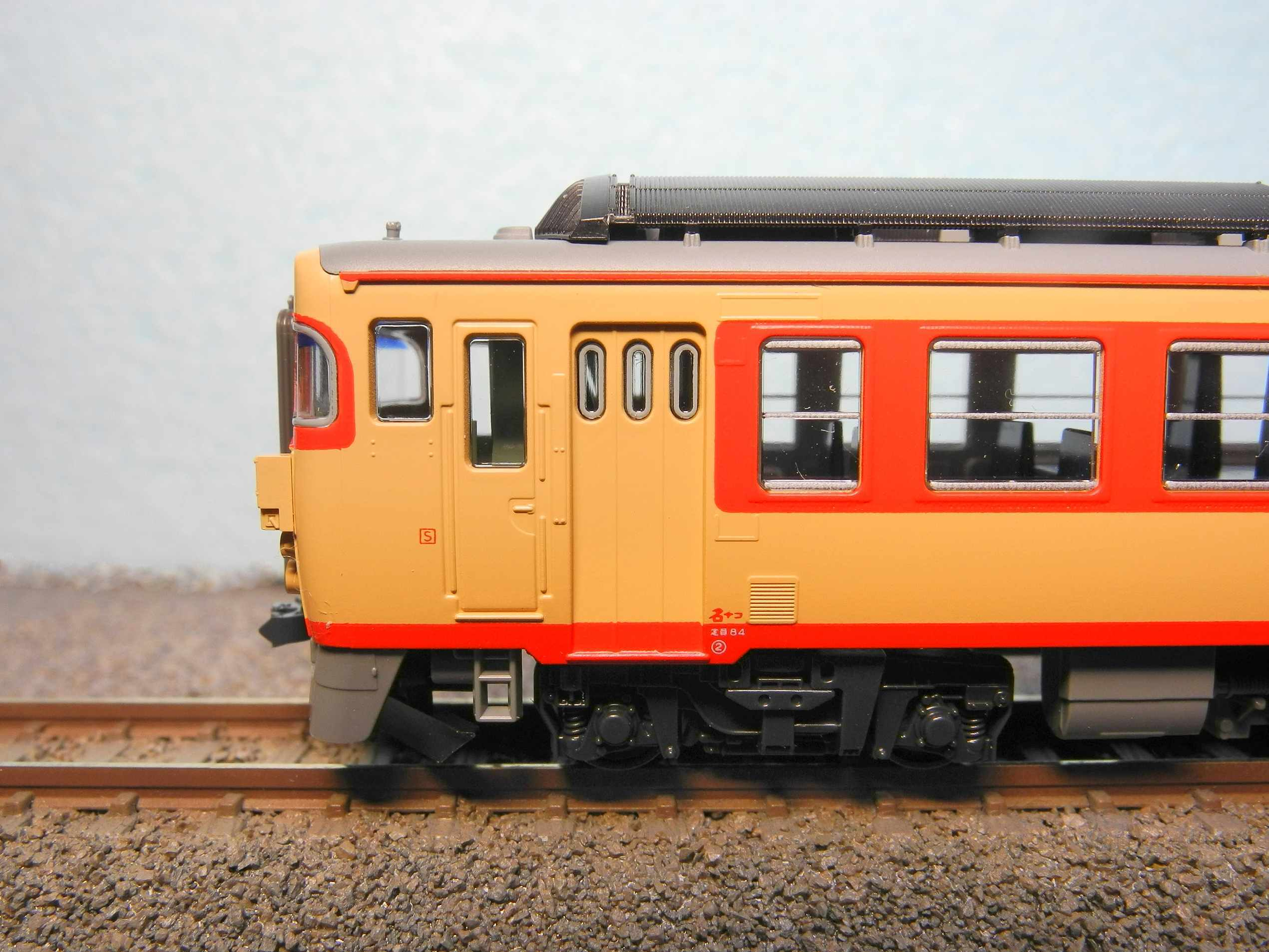 DSCN8742-1.jpg