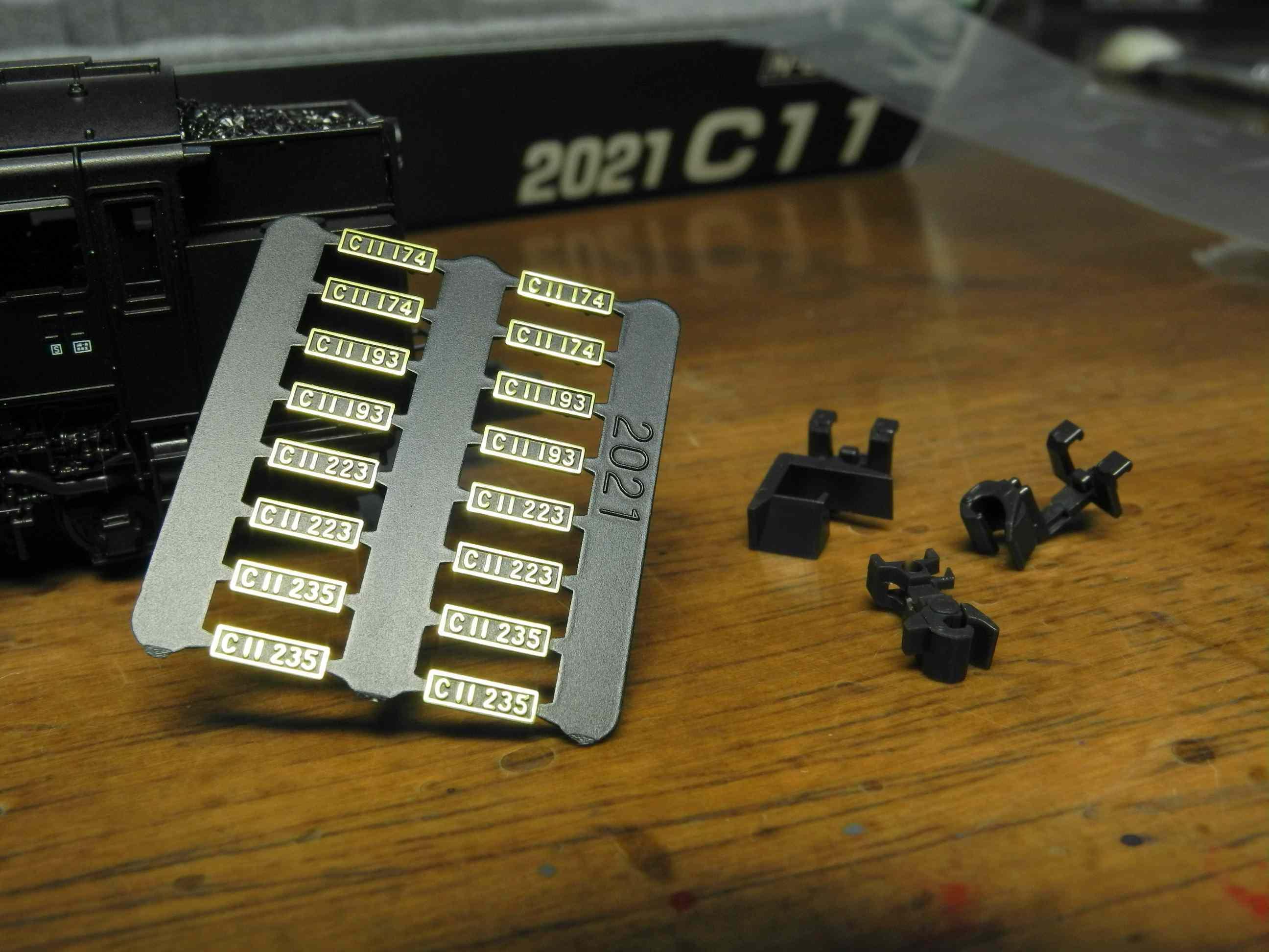 DSCN8820-1.jpg