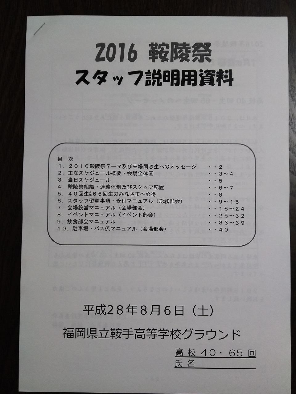 20170304-05.jpg