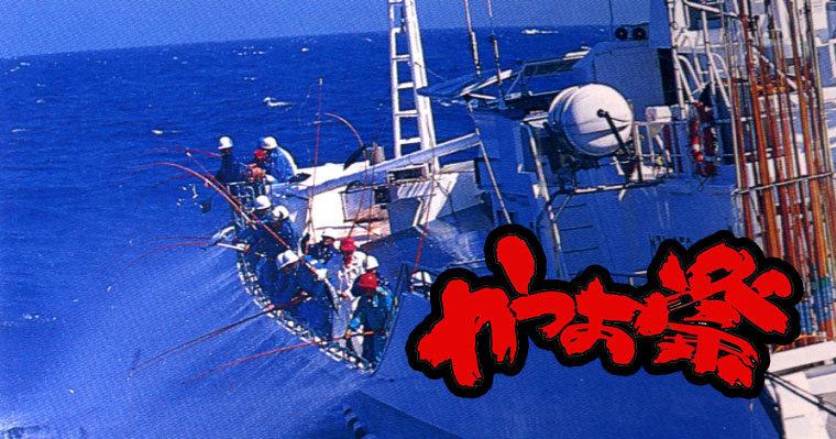 漁師の釣り-1