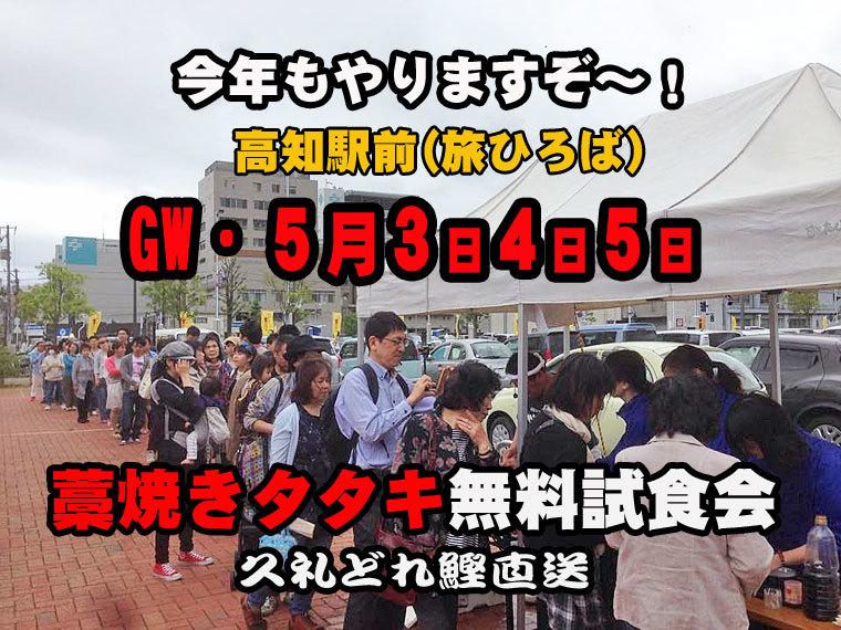 旅ひろば実演-7